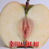 «более красивой и сексуально привлекательной»